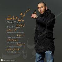 Amir Ghiyamat - 'Kisho Mat'