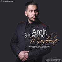 Amir Ghiyamat - 'Mardone'