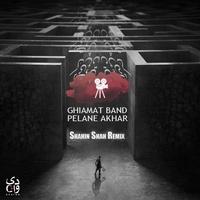 Amir Ghiyamat - 'Pelane Akhar (Shahin Shah Remix)'