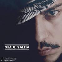 Amir Ghiyamat - 'Shabe Yalda'