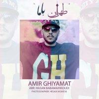 Amir Ghiyamat - 'Tehran Ba Ma'