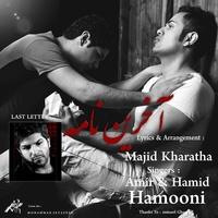 Amir & Hamid Hamooni - 'Akharin Nameh'