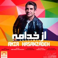 Amirabbas Hasanzadeh - 'Az Khodame'