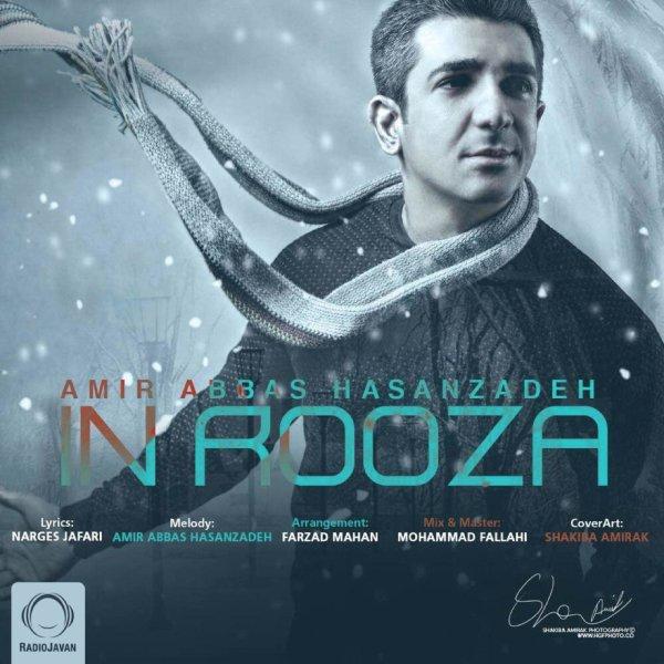 Amirabbas Hasanzadeh - 'In Rooza'