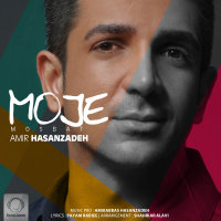 Amirabbas Hasanzadeh - 'Moje Mosbat'