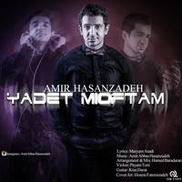 Amirabbas Hasanzadeh - 'Yadet Mioftam'