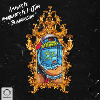 Amir Kabir - 'Businessian (Ft Amayar & I-Jam)'