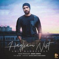 Amir Kahkeshan - 'Hagham Nist'