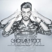 Amir Kalhor - 'Ghoflam Root'