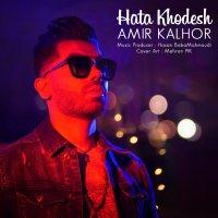 Amir Kalhor - 'Hata Khodesh'