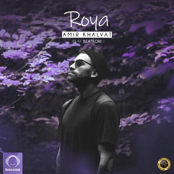 Amir Khalvat - 'Roya'