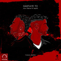 Amir Khalvat & Sajadii - 'Dastaye To'