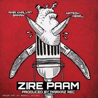 Amir Khalvat & Saman & Nategh & Meraj Tehrani - 'Zire Paam'