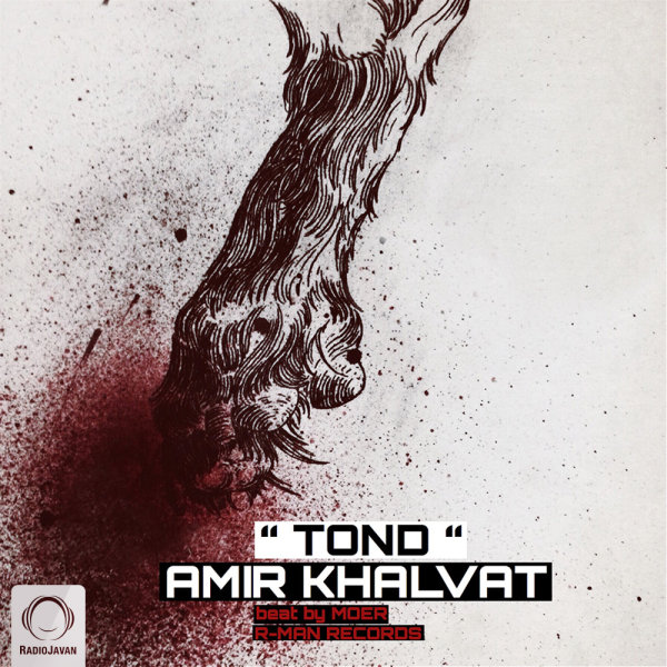Amir Khalvat - 'Tond'
