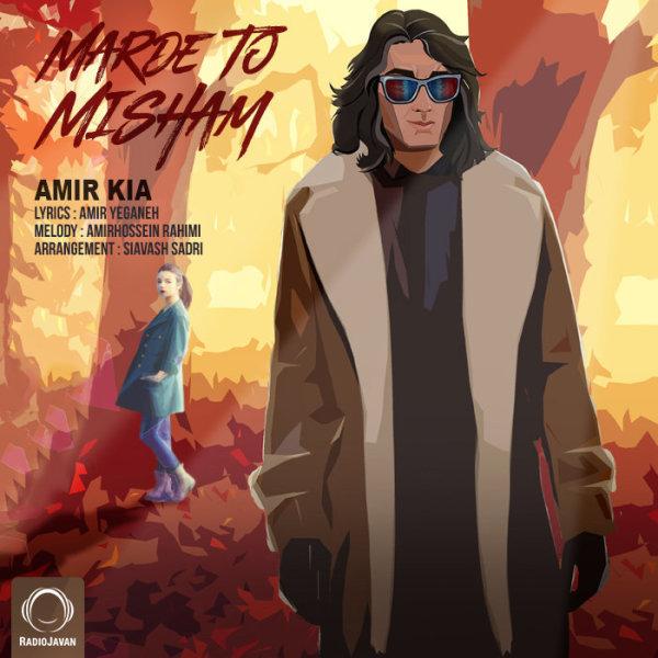 Amir Kia - 'Marde To Misham'