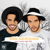 Majid Adib & Amir Nasir - 'Man Ashegham'