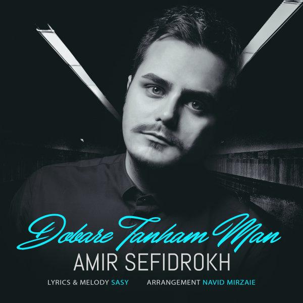 Amir Sefidrokh - 'Dobare Tanham Man'