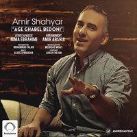 Amir Shahyar - 'Age Ghabel Bedoni'