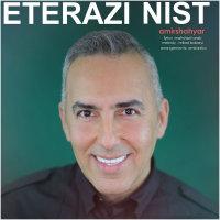 Amir Shahyar - 'Eterazi Nist'