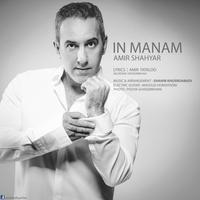 Amir Shahyar - 'In Manam'