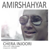 Amir Shahyar - 'Injoori'