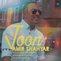 Amir Shahyar - 'Joon'