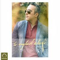Amir Shahyar - 'To Enghad Khobi'