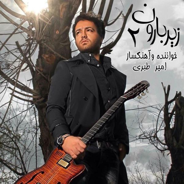 Amir Tabari - 'Delhoreye Khoob'