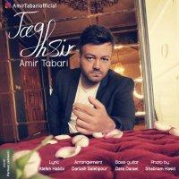 Amir Tabari - 'Taghsir'