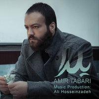 Amir Tabari - 'Yalda'