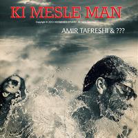 Amir Tafreshi - 'Ki Mesle Man'