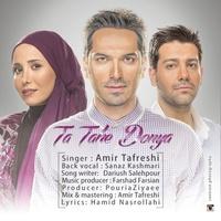 Amir Tafreshi - 'Ta Tahe Donya (Ft Sanaz Kashmari)'