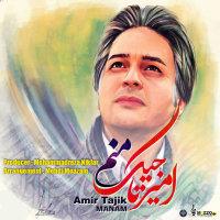 Amir Tajik - 'Manam'