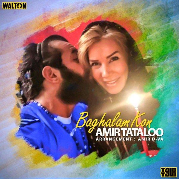 Amir Tataloo - 'Baghalam Kon'