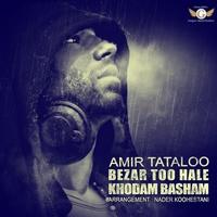 Amir Tataloo - 'Bezar Too Hale Khodam Basham'