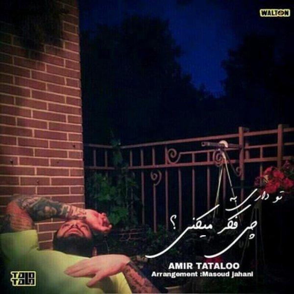 Amir Tataloo - 'Dari Be Chi Fekr Mikoni'