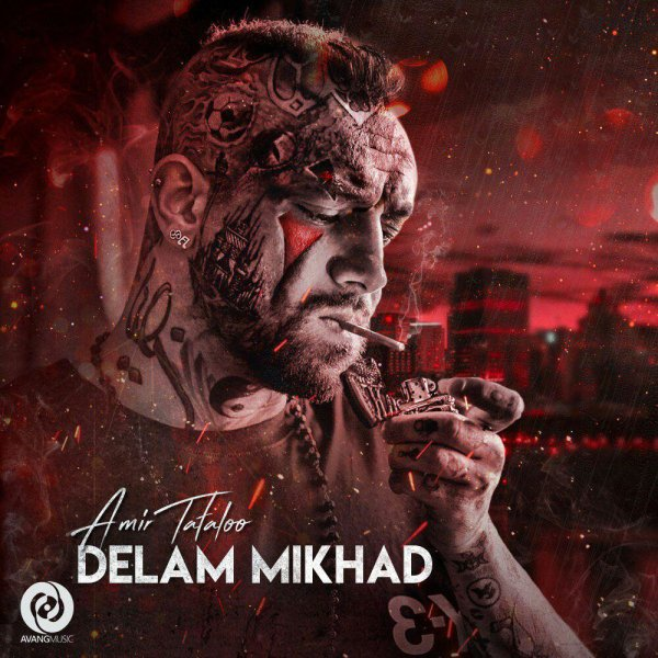 Amir Tataloo - 'Delam Mikhad'
