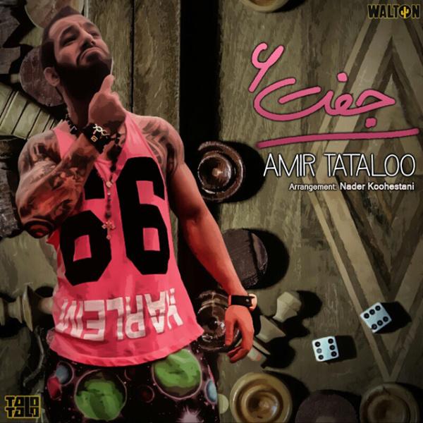Amir Tataloo - 'Joft Shish'