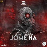 Amir Tataloo - 'Jomeha'