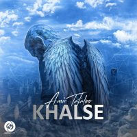 Amir Tataloo - 'Khalse'