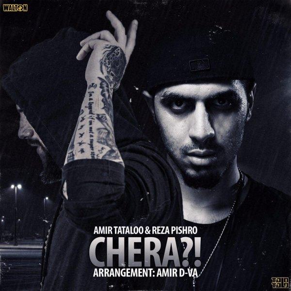Amir Tataloo & Pishro - Chera