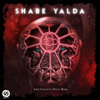 Amir Tataloo - 'Shabe Yalda (Ft Dejavu Band)'