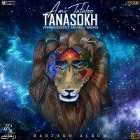 Amir Tataloo - 'Tanasokh'