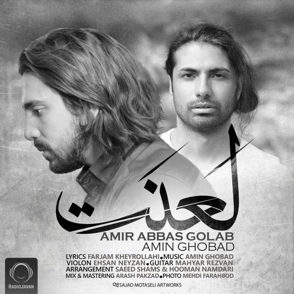 Amirabbas Golab & Amin Ghobad - Lanat