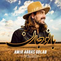 Amirabbas Golab - 'Banoo Jan'