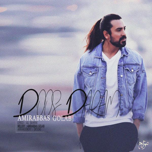 Amirabbas Golab - 'Doos Daram'