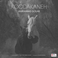 Amirabbas Golab - 'Koodakaneh'