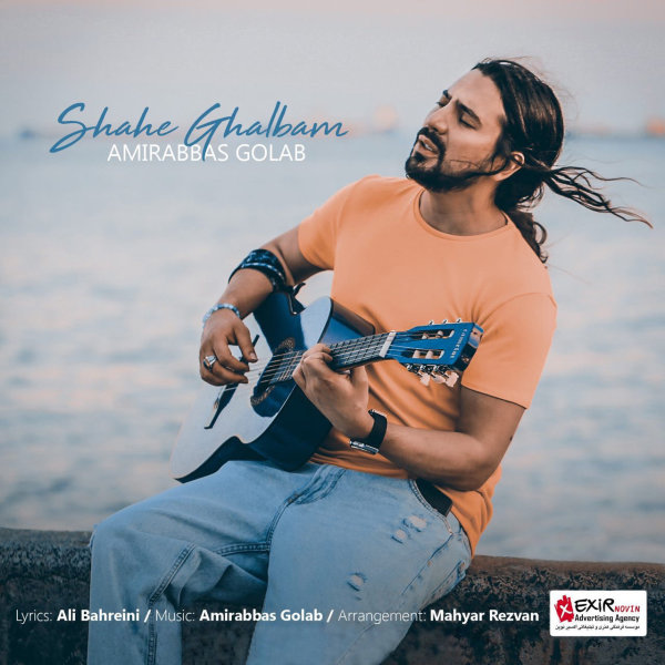 Amirabbas Golab - 'Shahe Ghalbam'