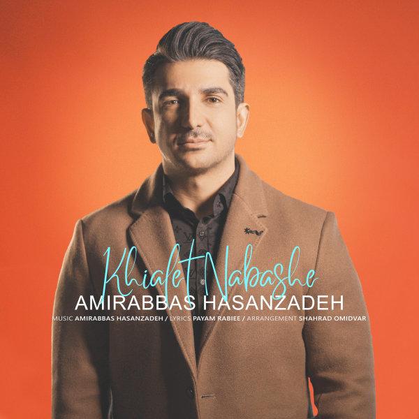Amirabbas Hasanzadeh - Khialet Nabashe
