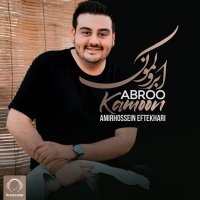 Amirhossein Eftekhari - 'Abroo Kamoon'